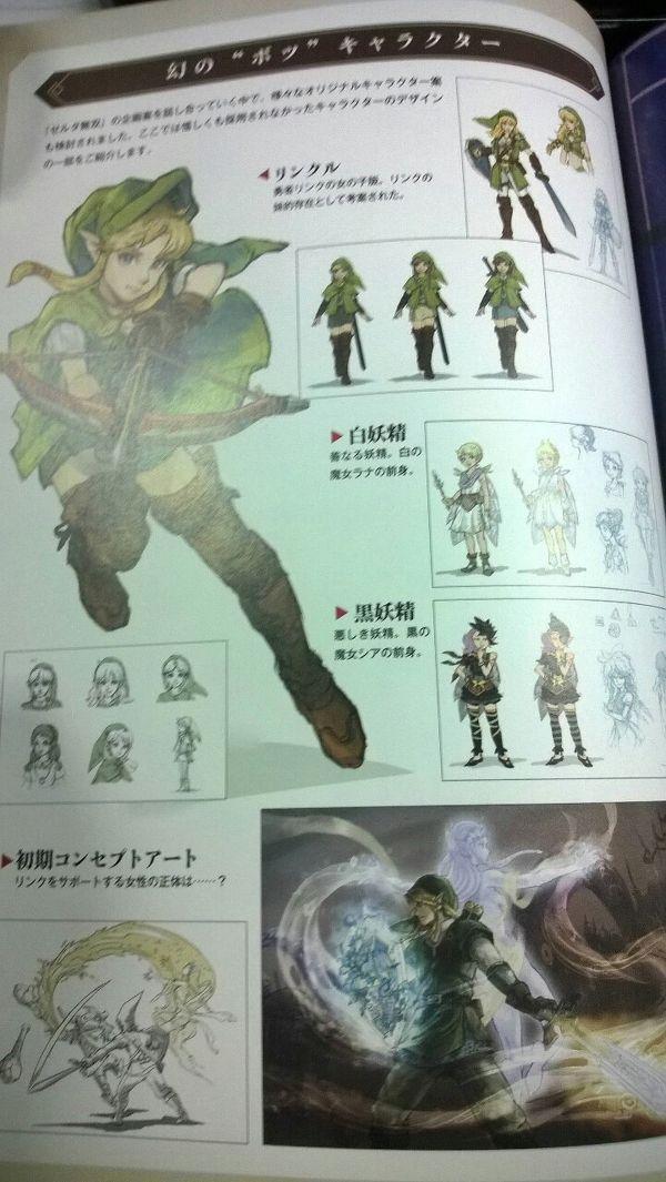 В сеть проскочили скетчи женской версии Линка для Hyrule Warriors. - Изображение 1