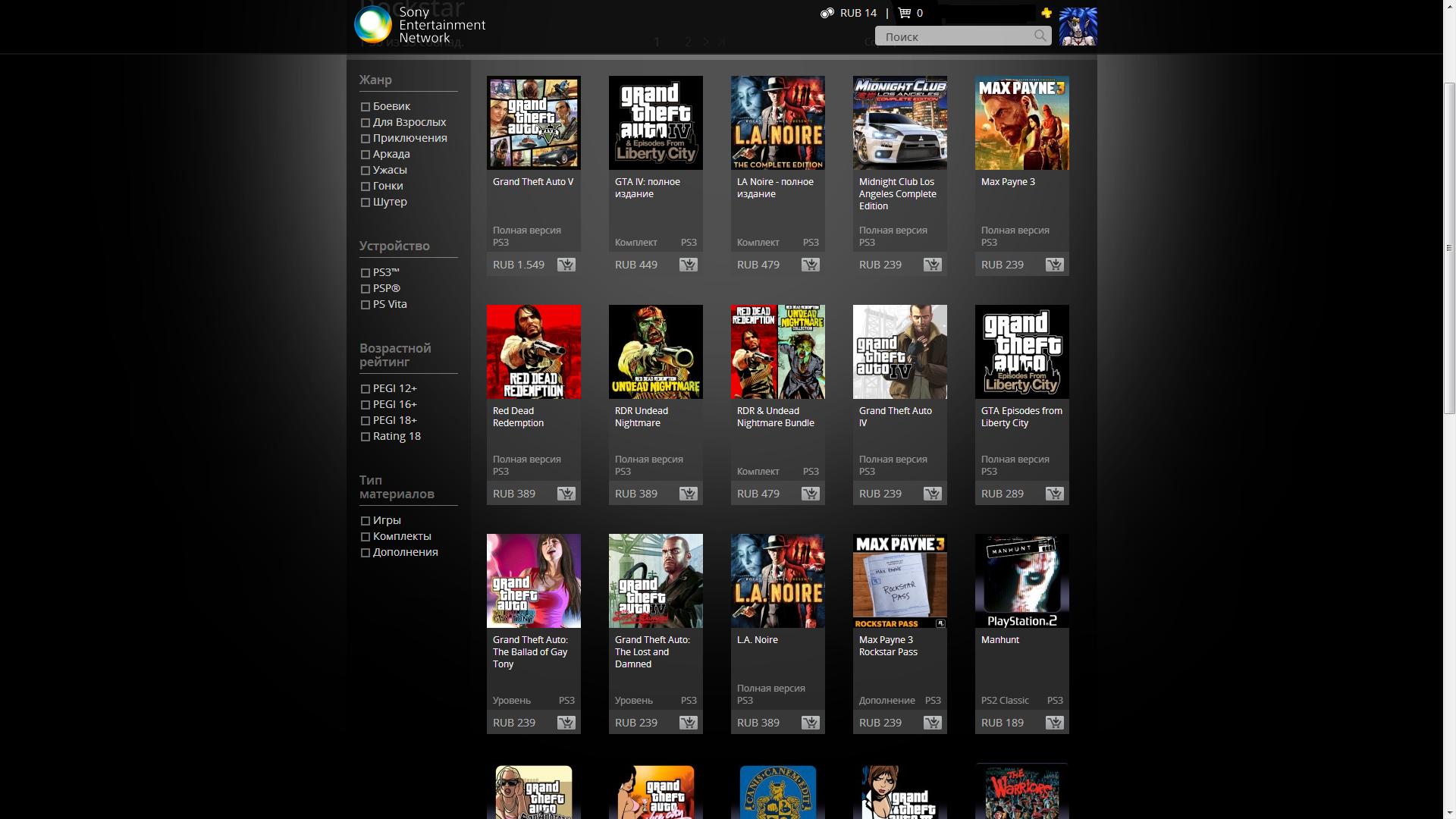 В PSN/SEN началась распродажа игр от Rockstar. Абсолютно все игры, включая прошлогоднюю GTA V . - Изображение 1