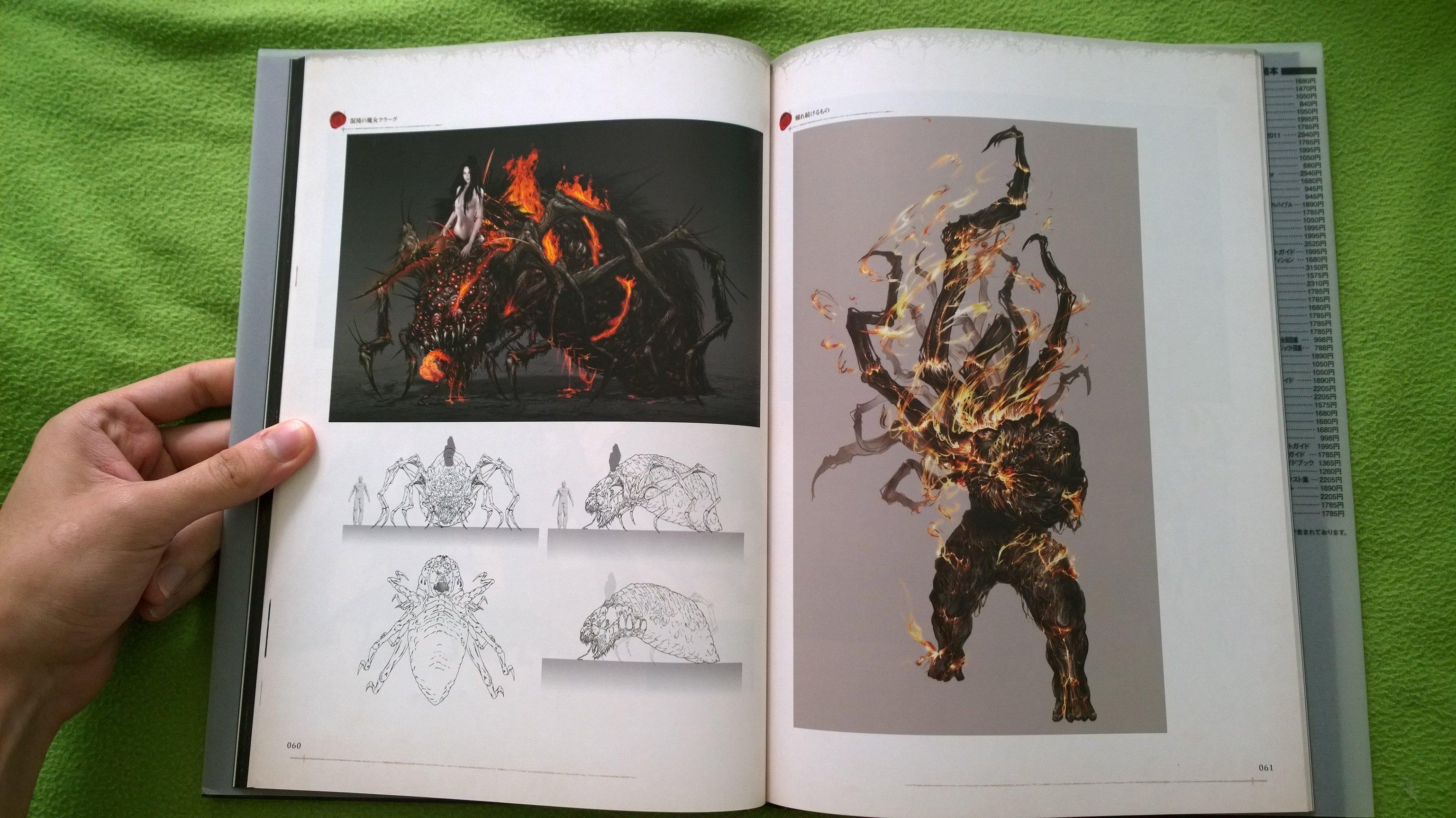 Dark Souls Art Book from Japan. Part 2.. - Изображение 14