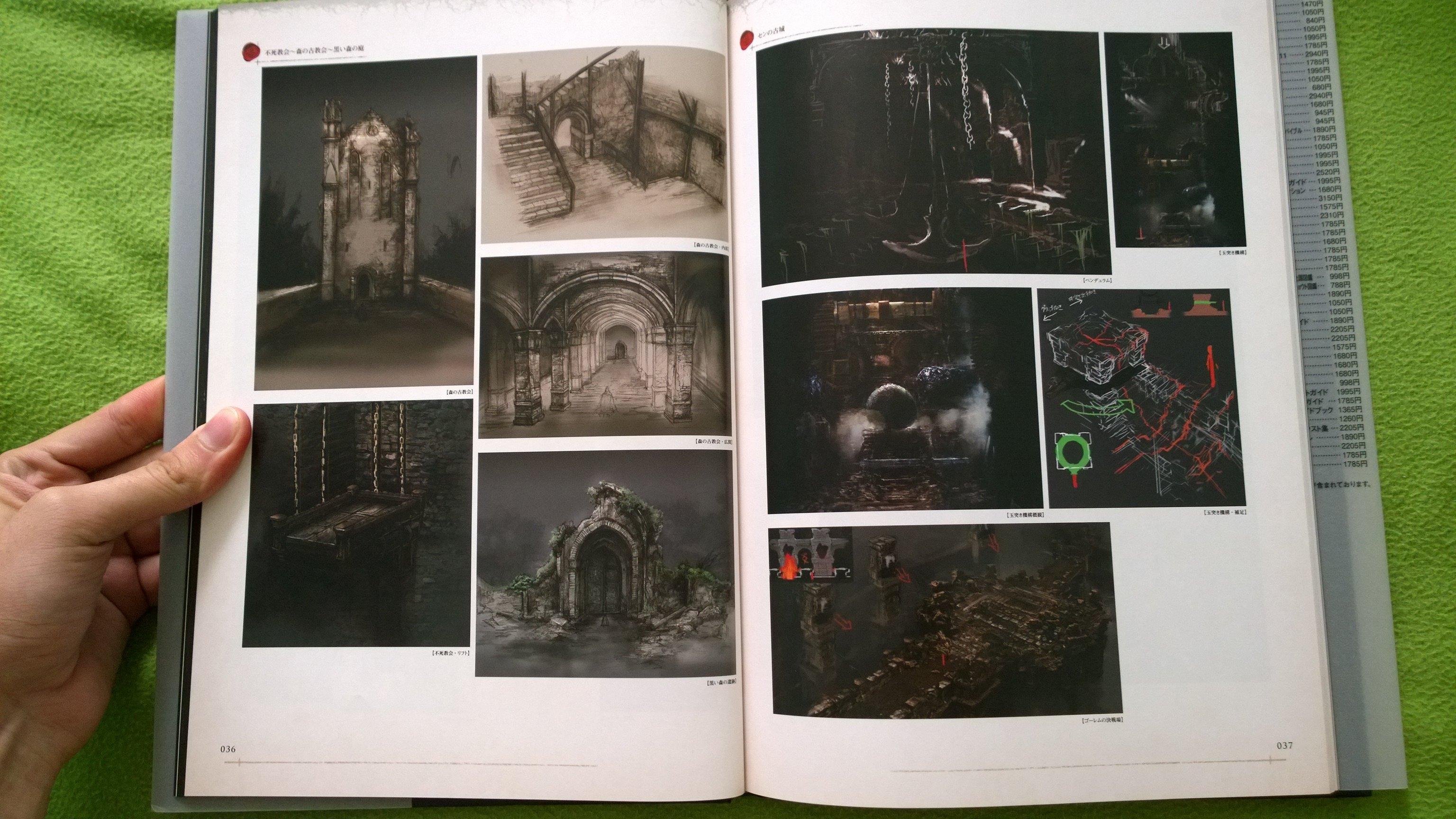 Dark Souls Art Book from Japan. Part 2.. - Изображение 2