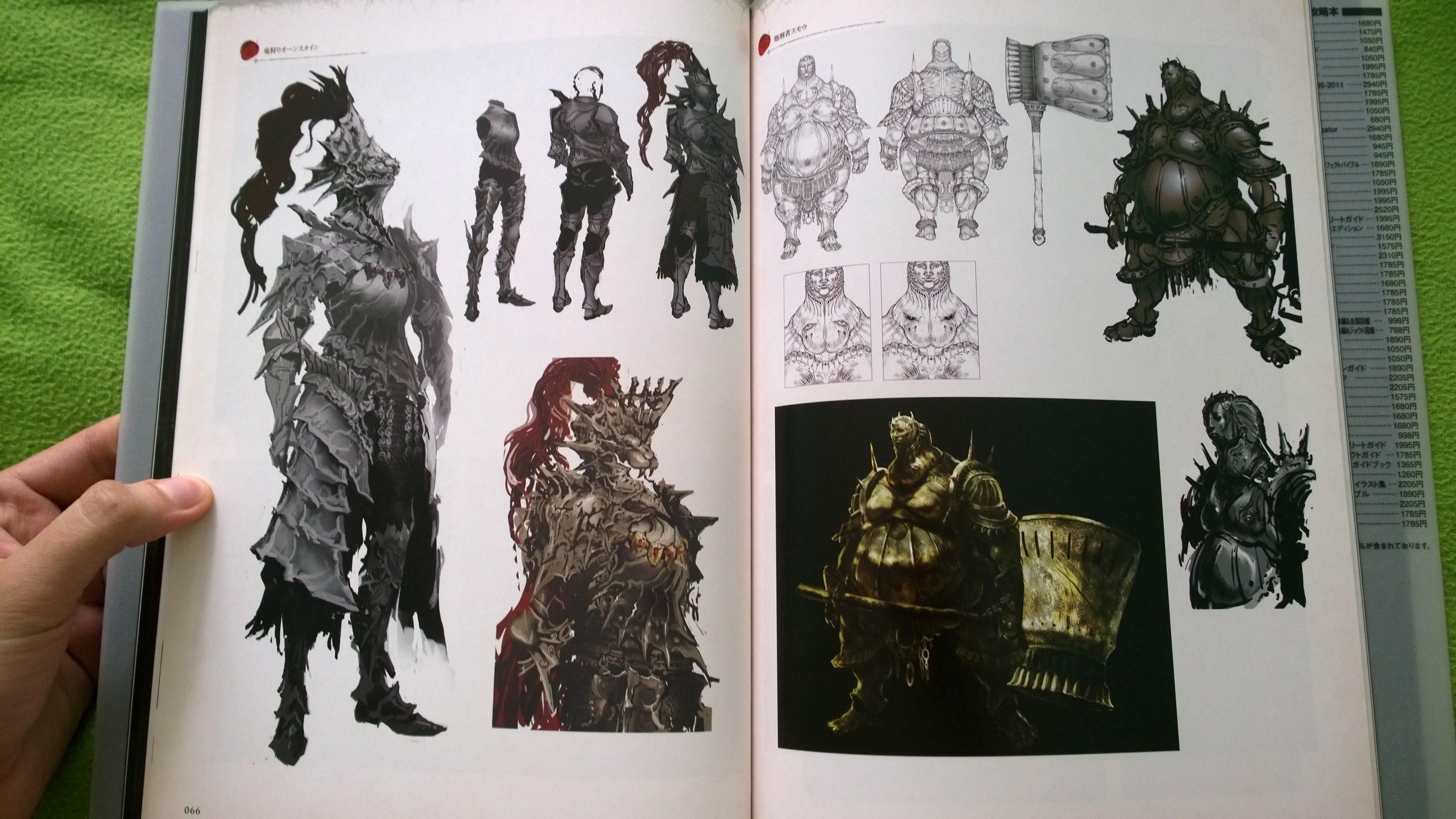 Dark Souls Art Book from Japan. Part 2.. - Изображение 17