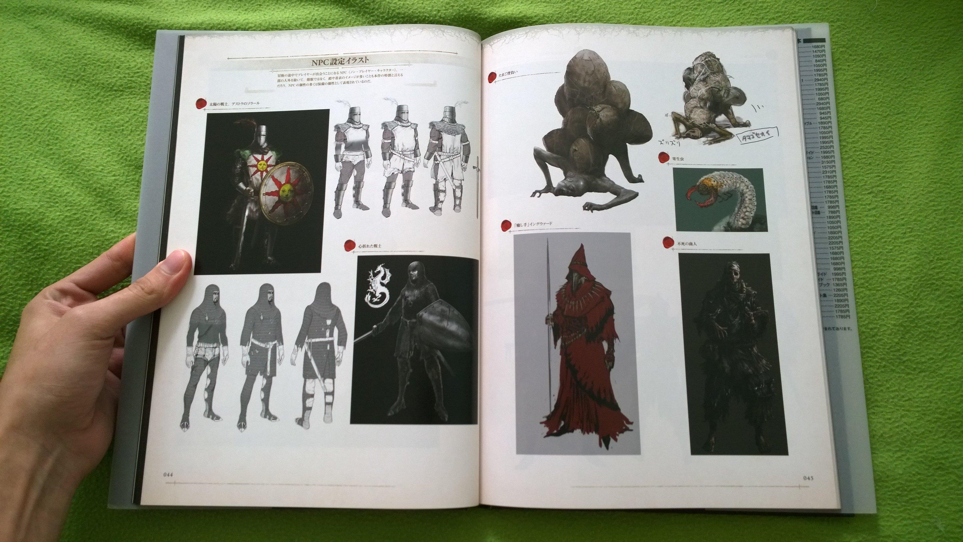 Dark Souls Art Book from Japan. Part 2.. - Изображение 6