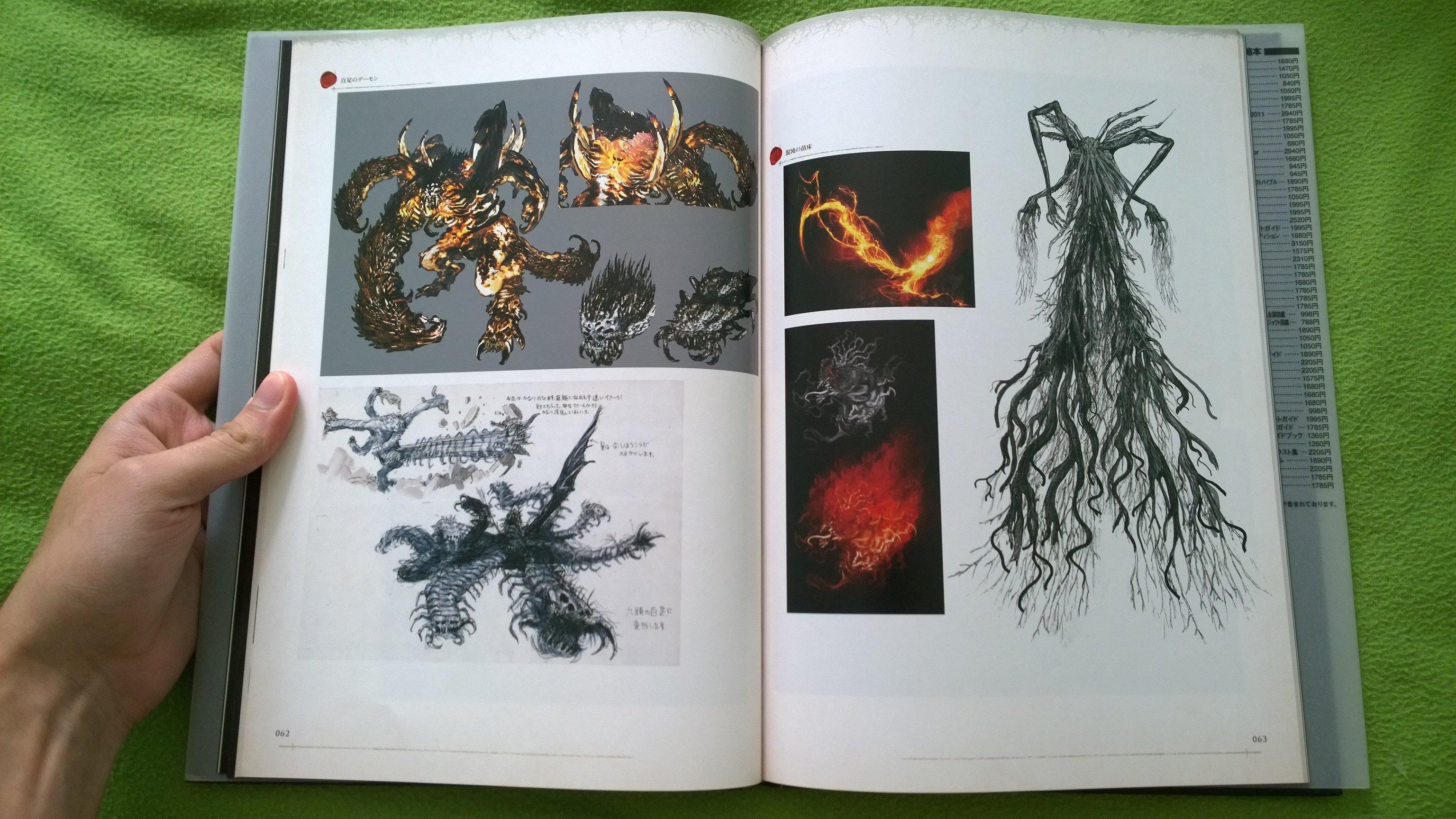 Dark Souls Art Book from Japan. Part 2.. - Изображение 15