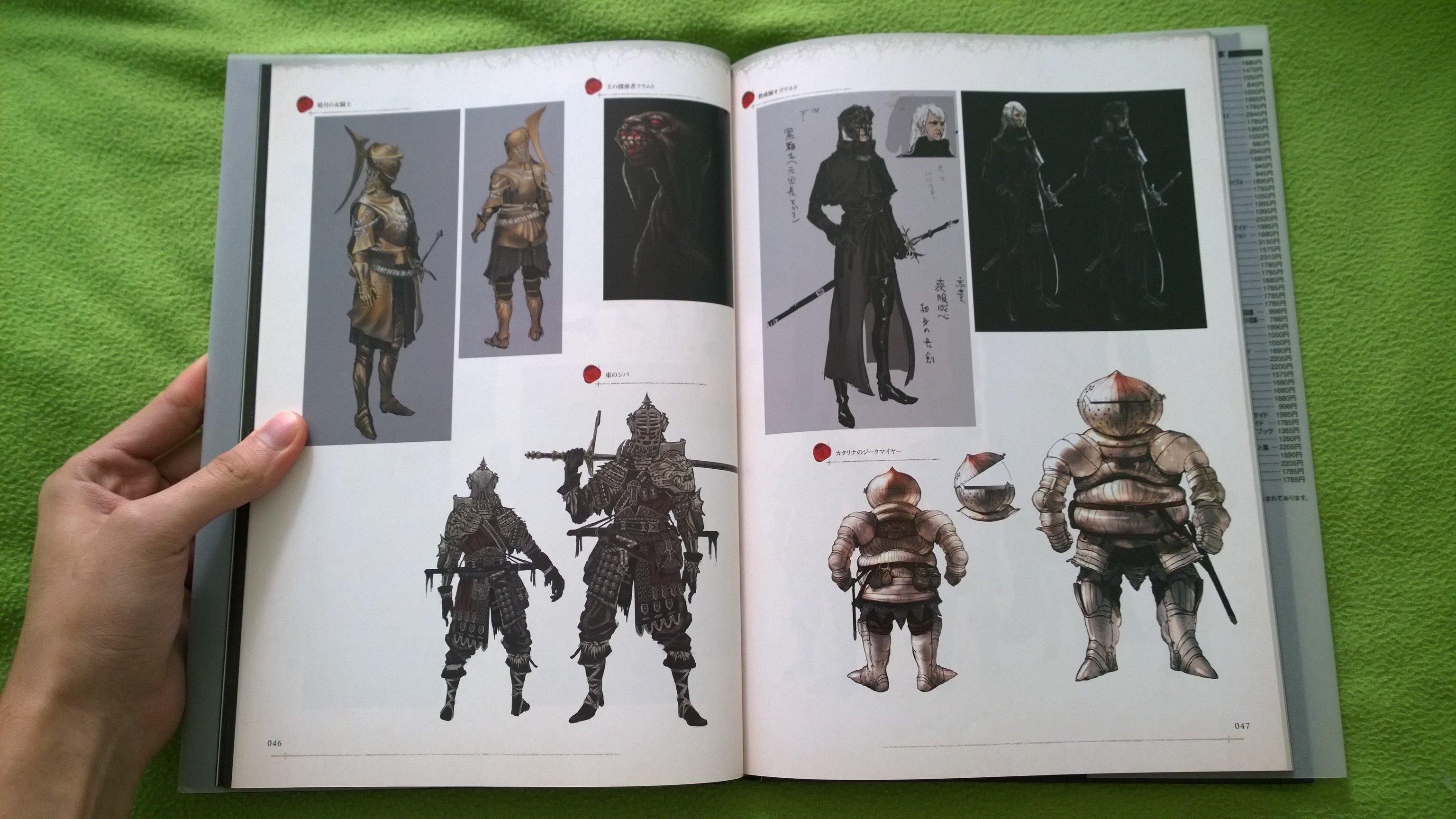 Dark Souls Art Book from Japan. Part 2.. - Изображение 7