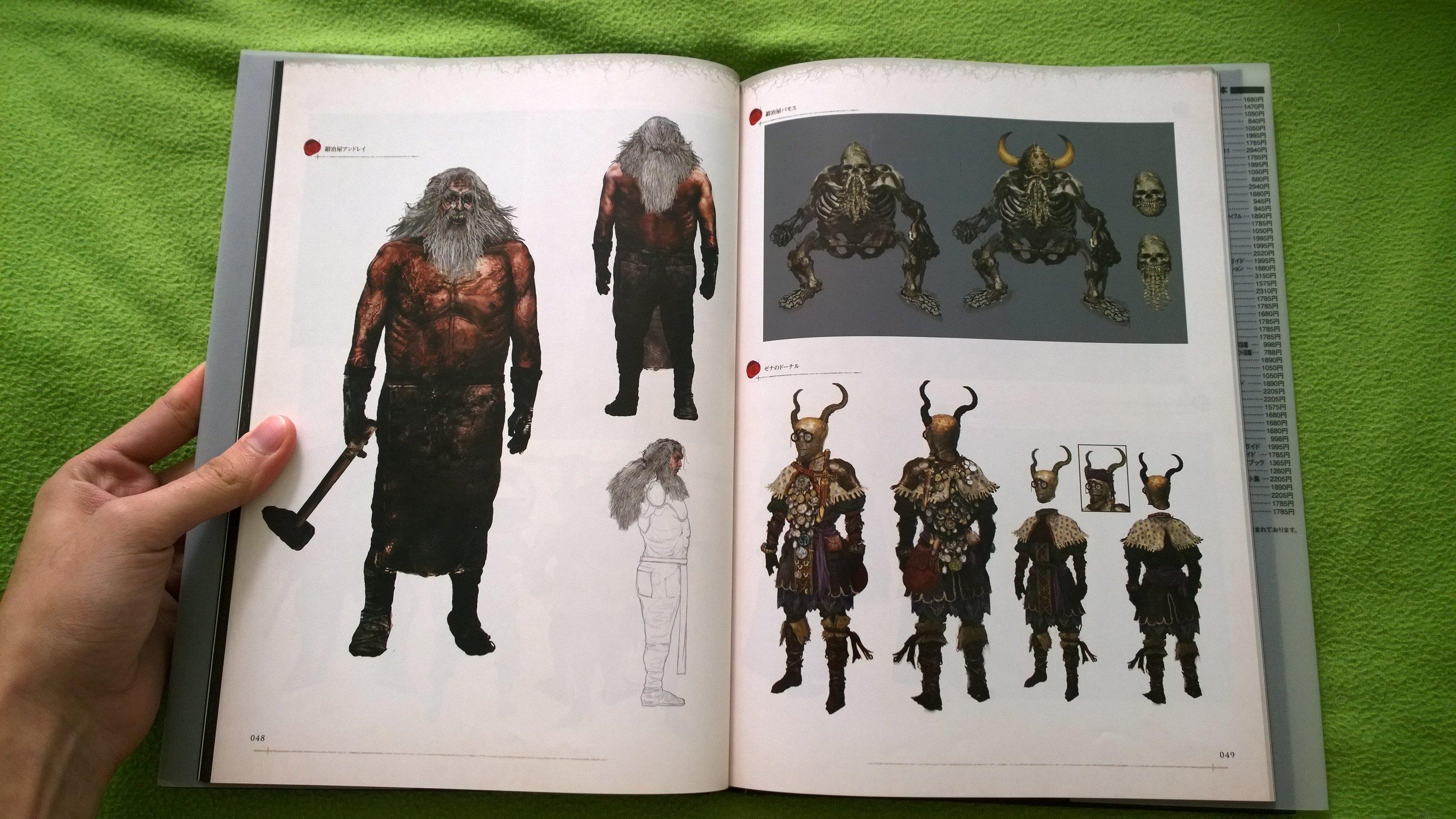 Dark Souls Art Book from Japan. Part 2.. - Изображение 8