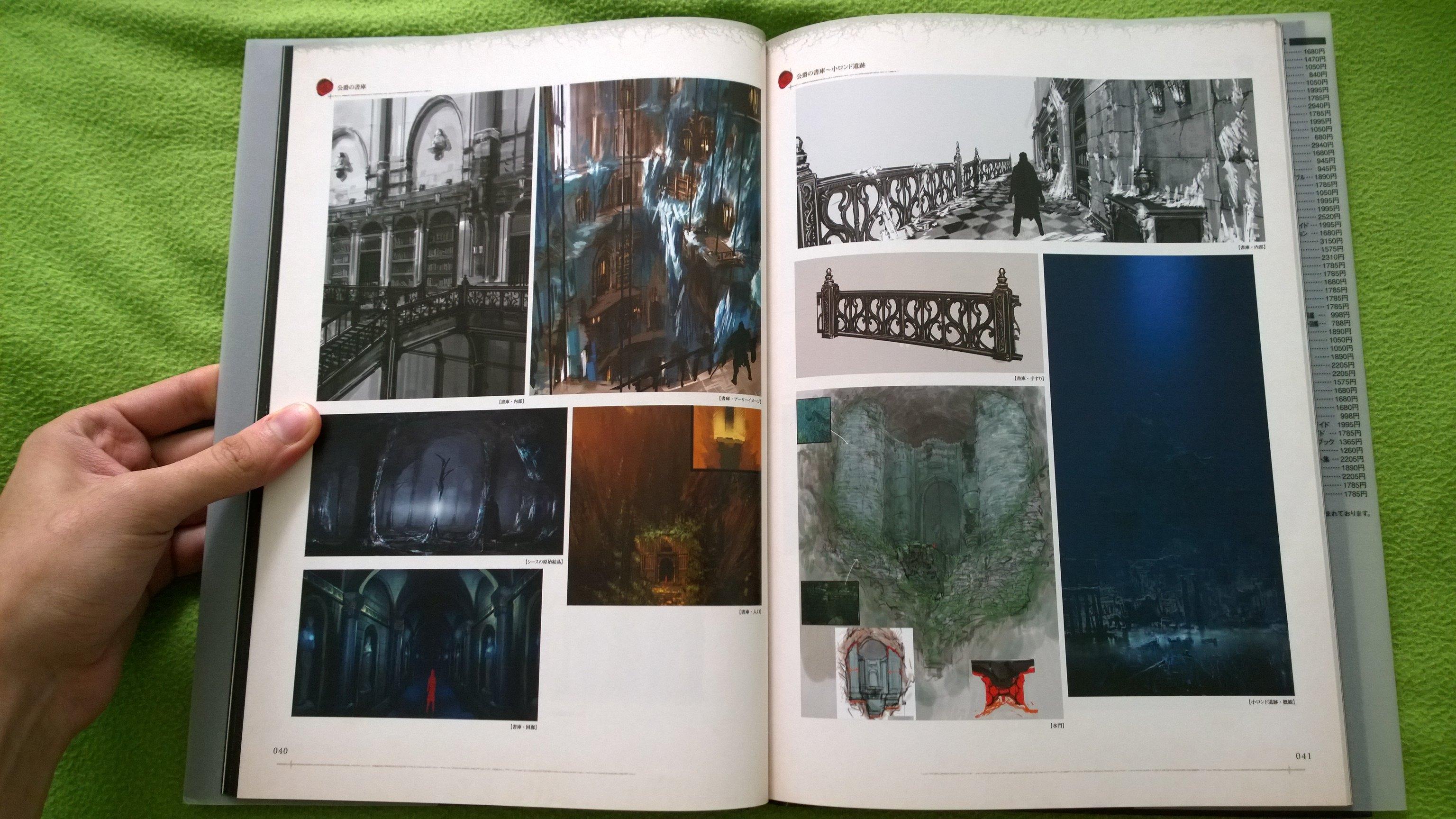 Dark Souls Art Book from Japan. Part 2.. - Изображение 4
