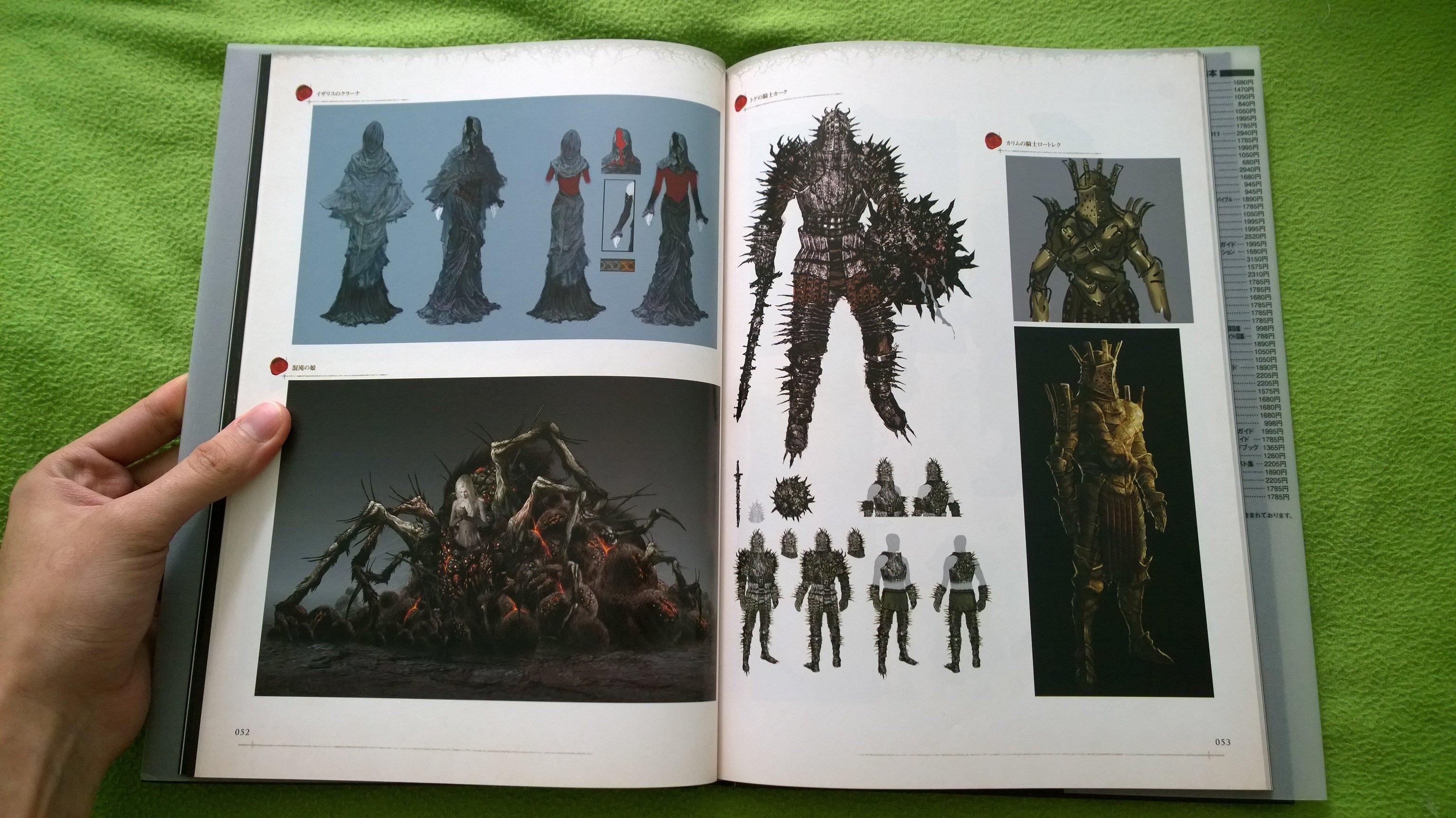 Dark Souls Art Book from Japan. Part 2.. - Изображение 10
