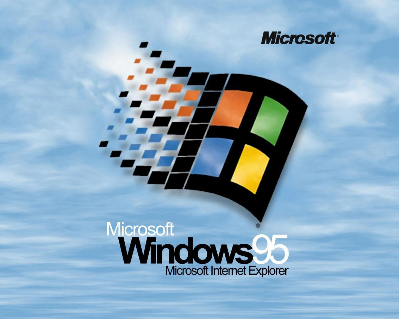 19 лет назад была выпущена операционная Windows 95. - Изображение 1