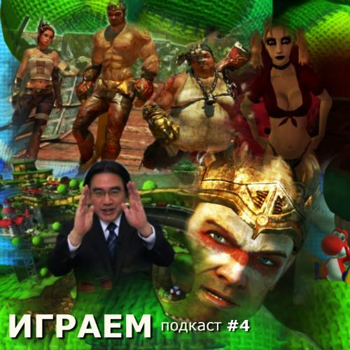 Играем #4 - Nintendo Direct 2014. - Изображение 1