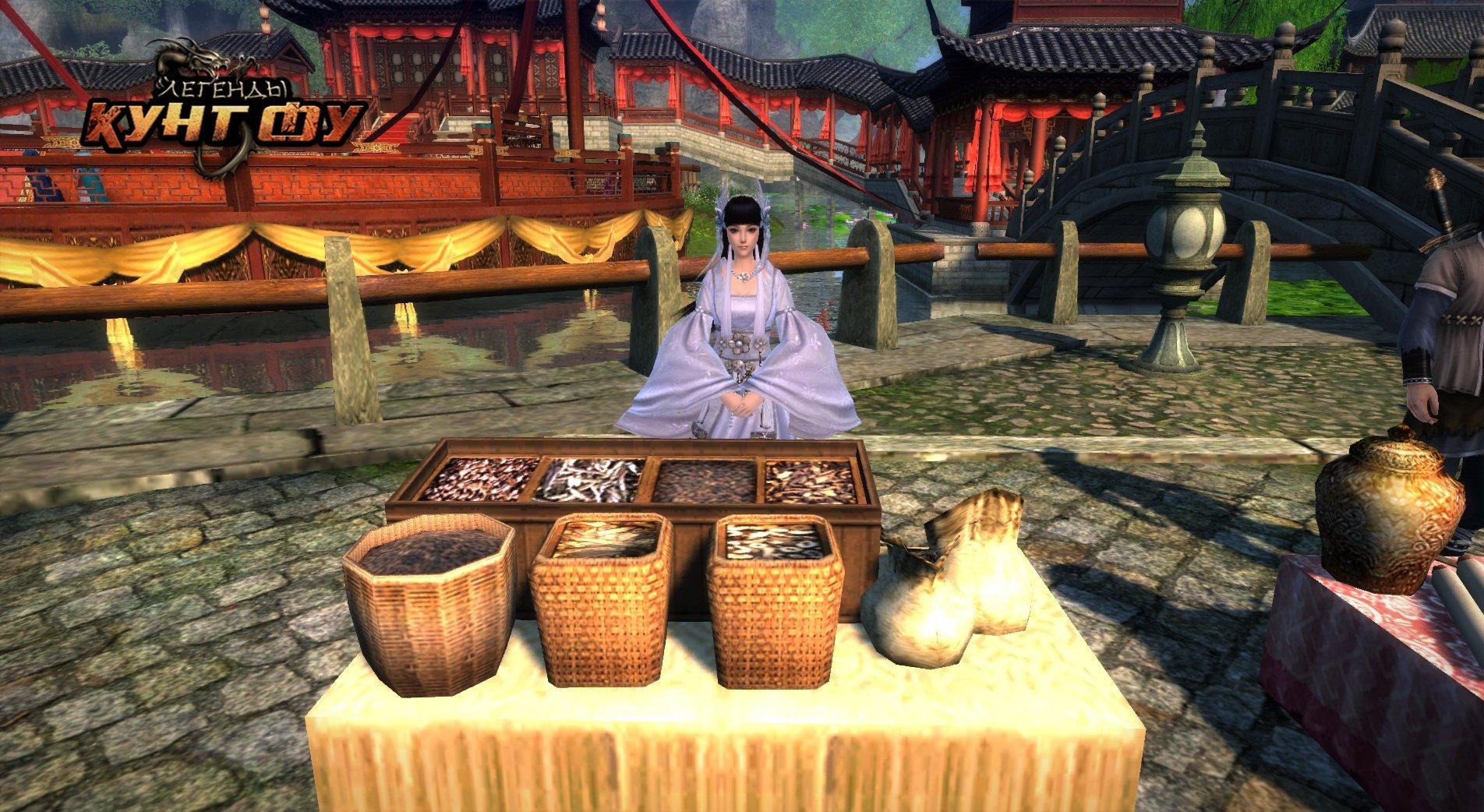 Легенды Кунг Фу: Предостережение о мошенниках. - Изображение 2
