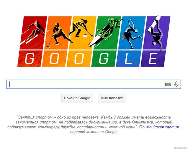 На кого же работает гугл?. - Изображение 2