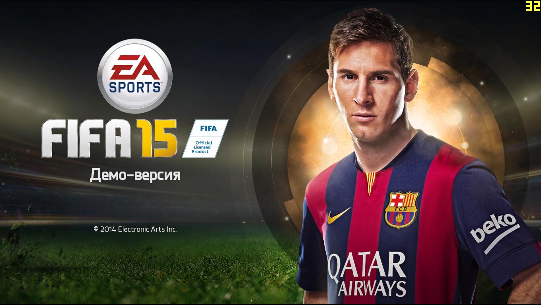 Свежие скриншоты из Fifa 15 Demo.. - Изображение 1