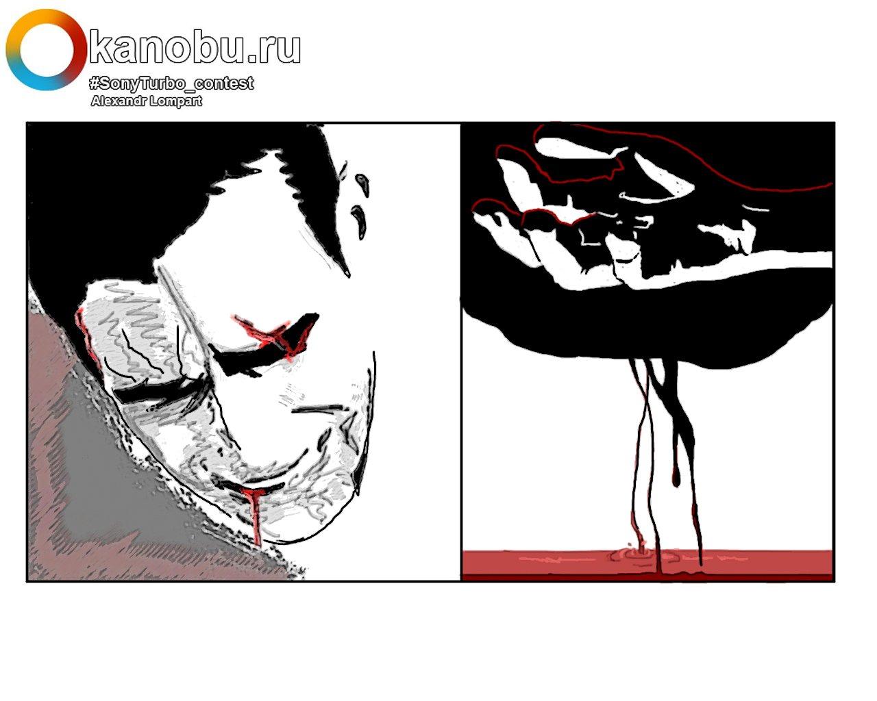 Джеймс Боуви. - Изображение 2
