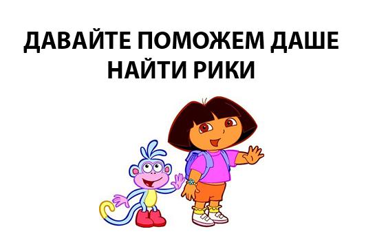 Доминик Лукаш. - Изображение 3