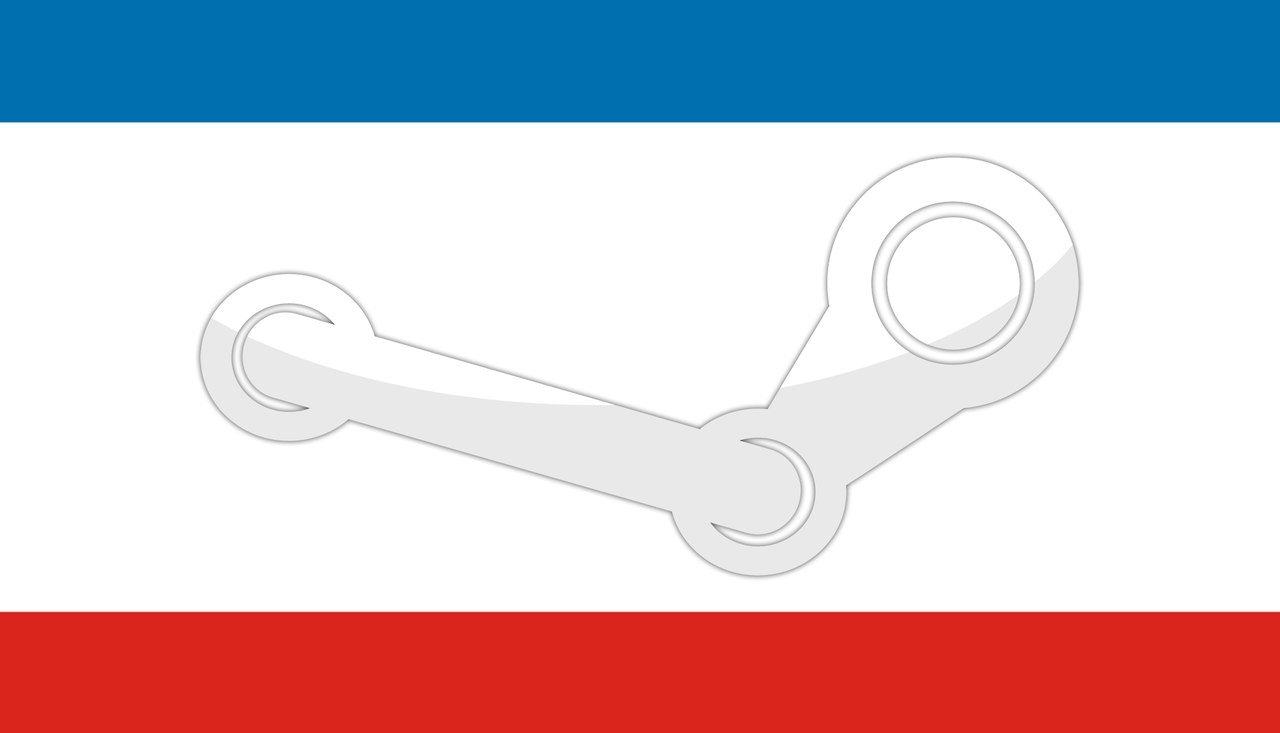 Жителям полуострова Крым запретят приобретать продукты в Steam. . - Изображение 1