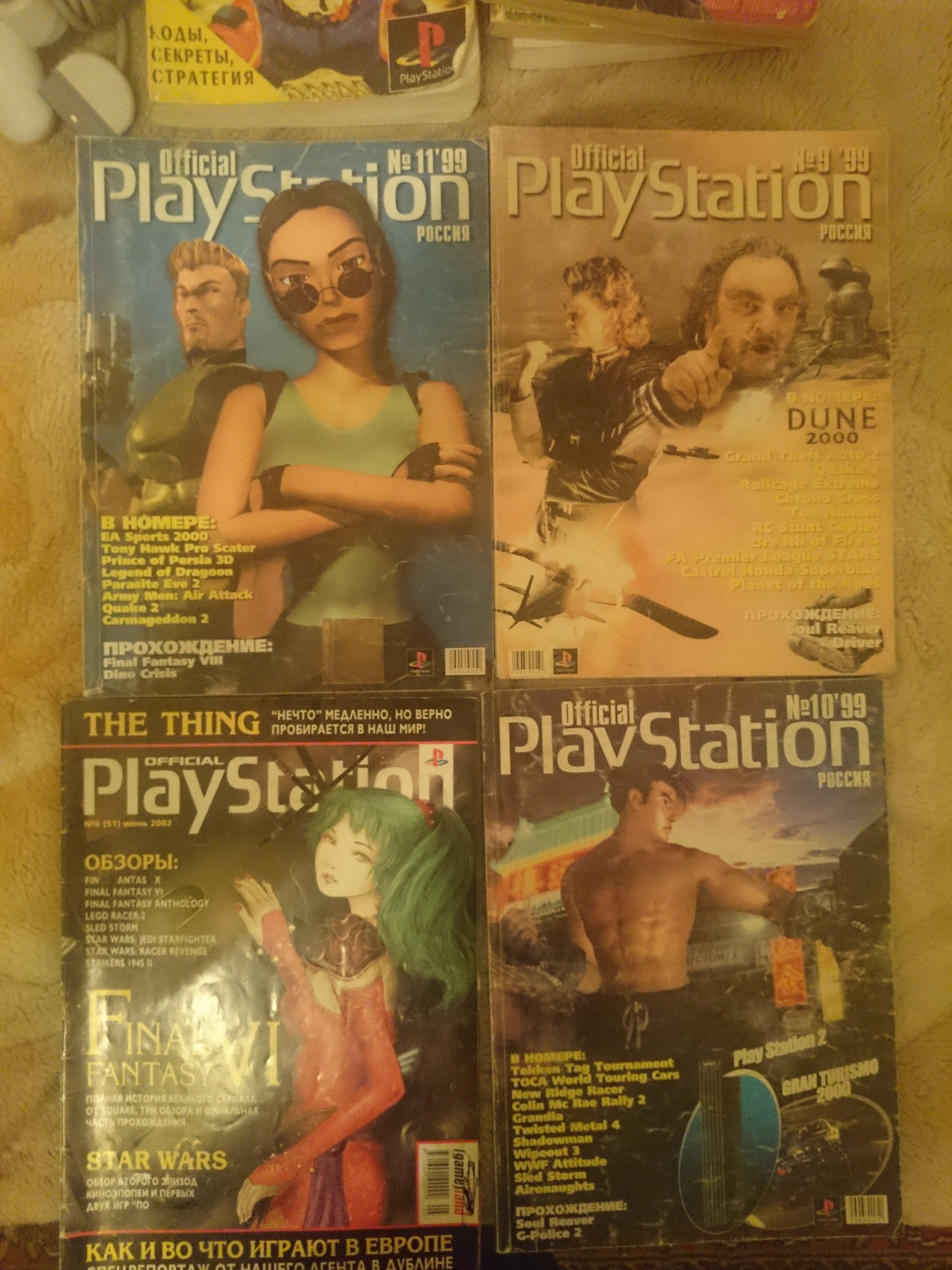 Я и Playstation. - Изображение 8