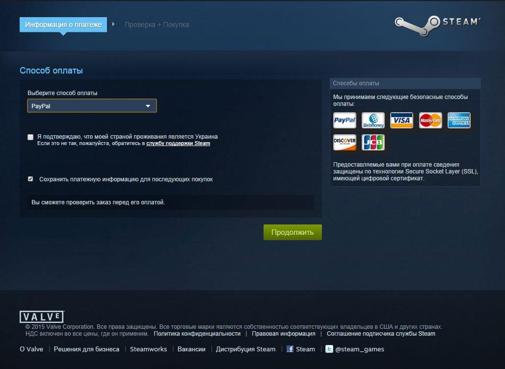 Steam metodi di pagamento