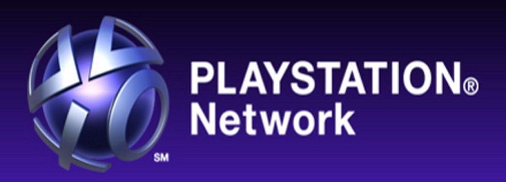 Самые продаваемые игры года в PSN. - Изображение 1