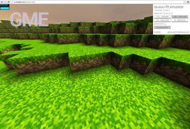Обзор Oculus Rift Development Kit 2 . - Изображение 4