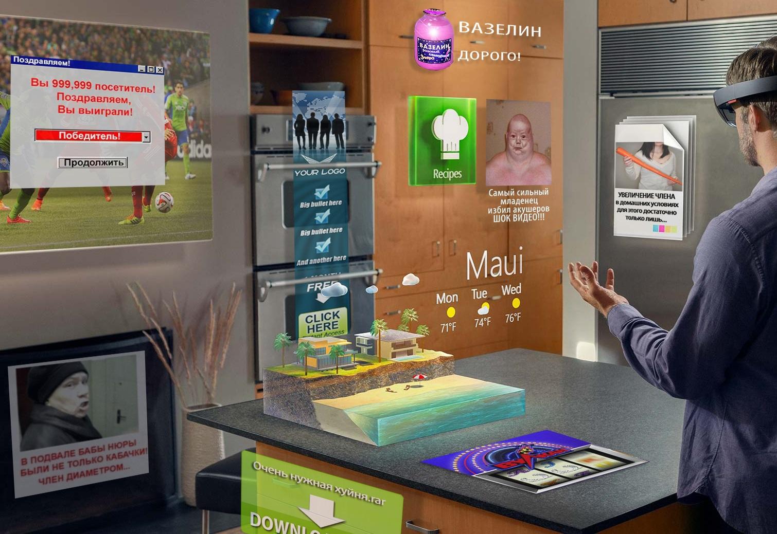 Microsoft HoloLens. - Изображение 2
