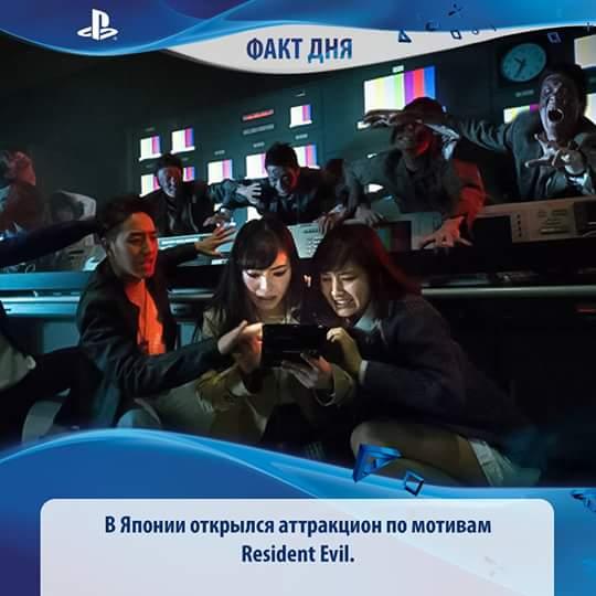 Атракцион Resident Evil. - Изображение 1