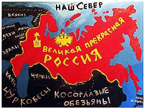 Чуть-чуть в дополнение к теме про кредитный рейтинг России. - Изображение 1