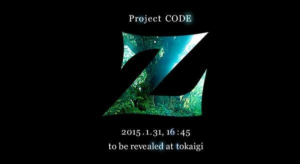 31 января Square Enix представит свой новый проект Project Code Z для PS4.. - Изображение 1
