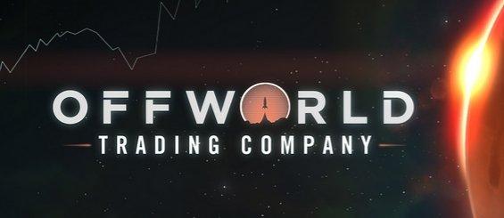 Offworld Trading Company: Ведущий геймдизайнер Civ IV анонсировал стратегию про рейдерские захваты. - Изображение 1