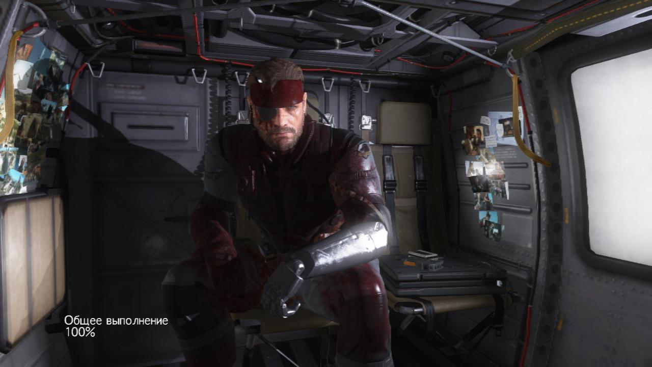 Metal Gear Solid V: The Spoiler Pain. - Изображение 18