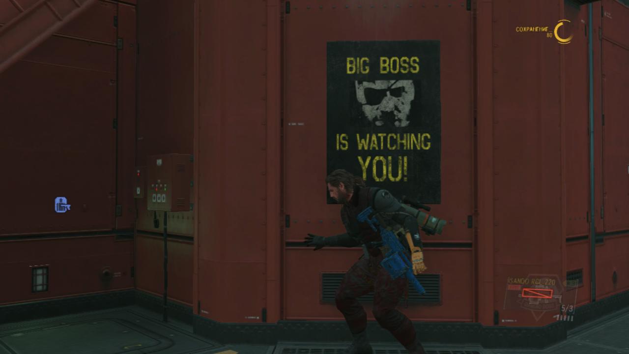Metal Gear Solid V: The Spoiler Pain. - Изображение 14