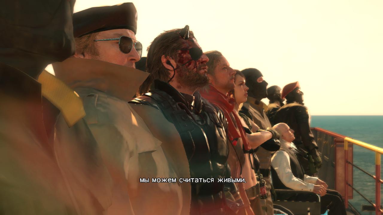 Metal Gear Solid V: The Spoiler Pain. - Изображение 13