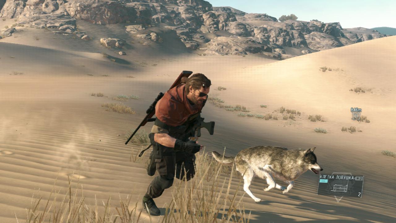 Metal Gear Solid V: The Spoiler Pain. - Изображение 4