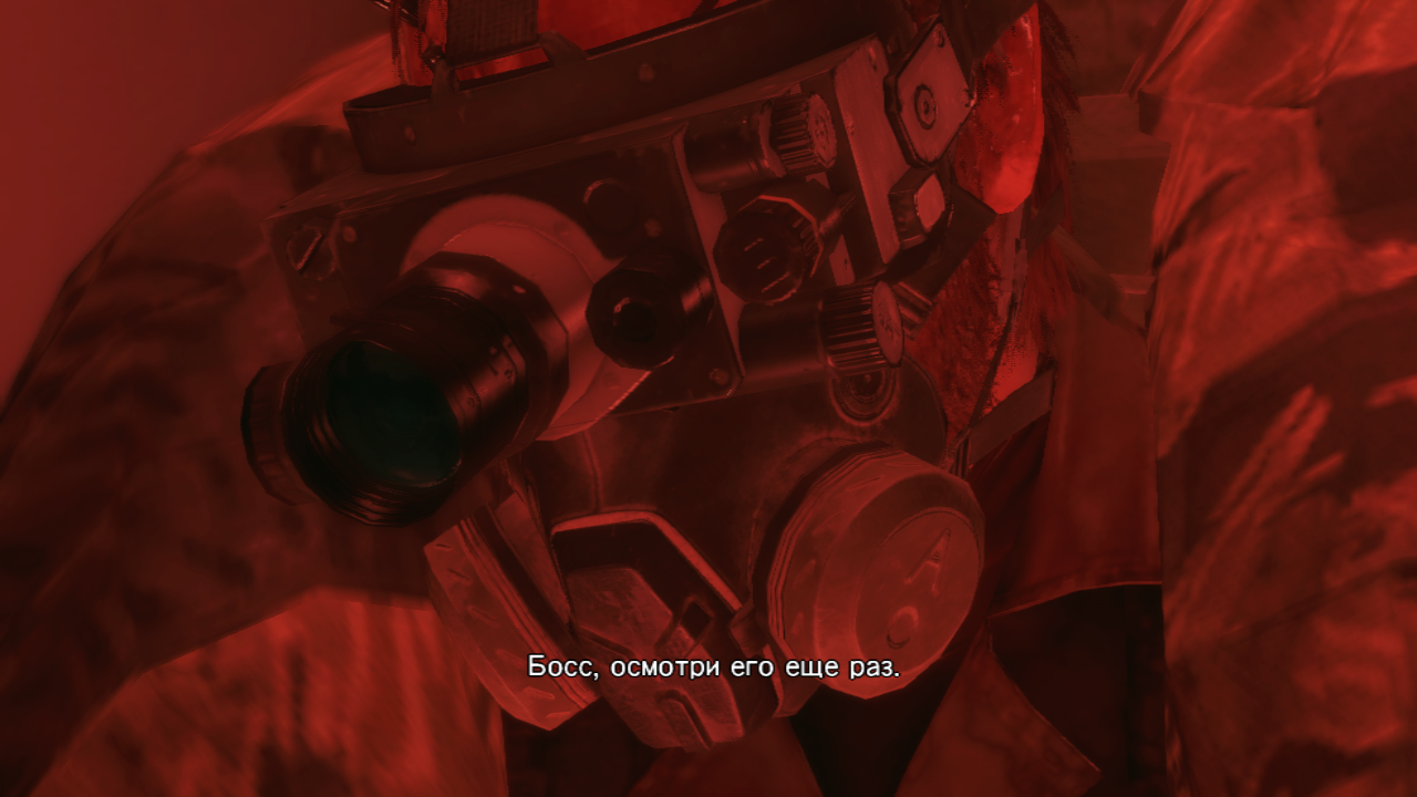 Metal Gear Solid V: The Spoiler Pain. - Изображение 17