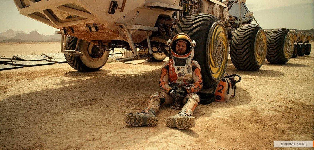 "Kinobest: ""Марсианин"" (The Martian) 2015 год. - Изображение 2"