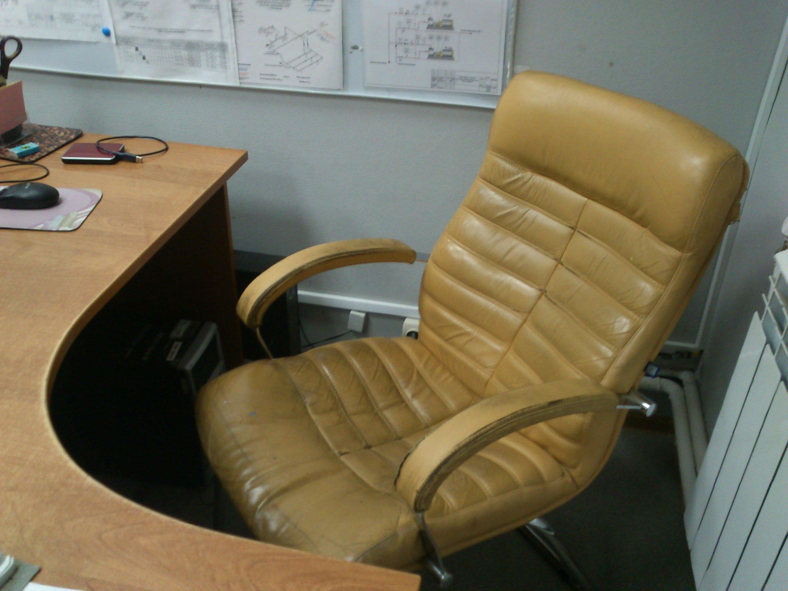 Воскресный стул. - Изображение 1