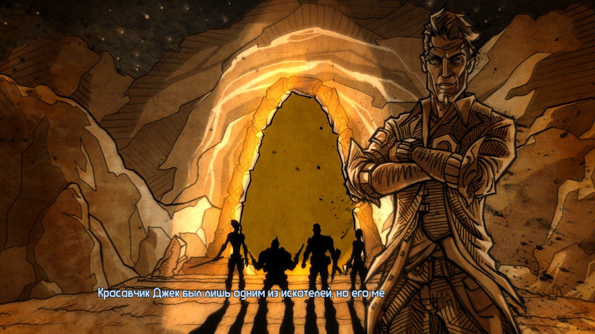 Borderlands: Tales from the Pre-Sequel. - Изображение 12