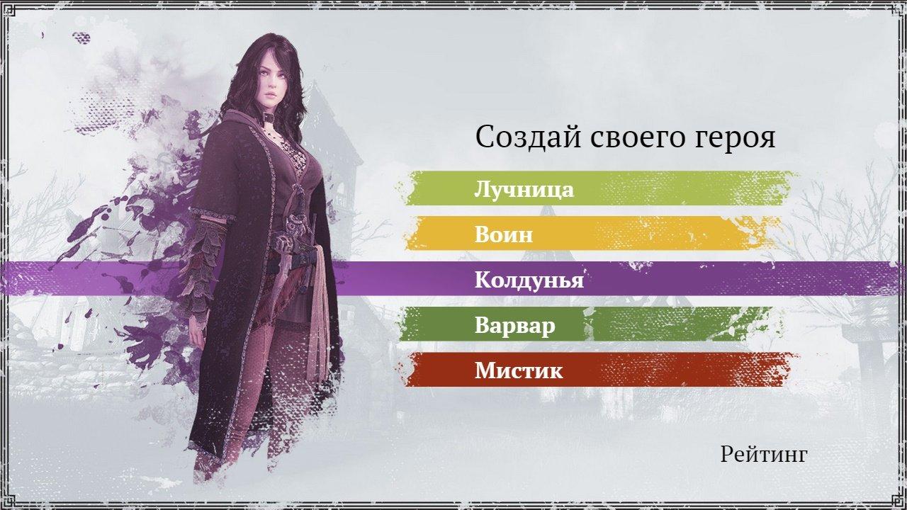Итоги конкурса Black Desert!. - Изображение 1