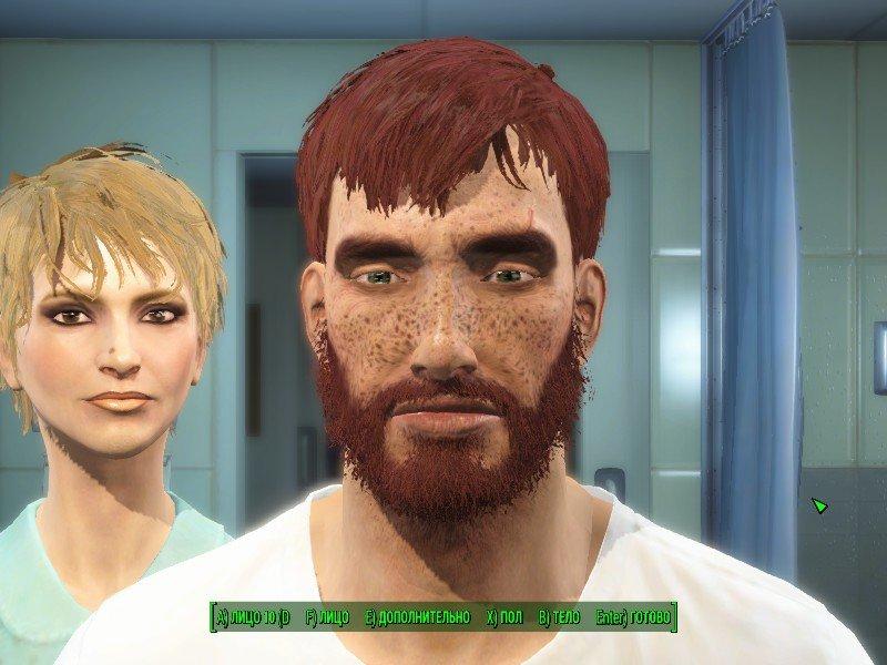 Ваше аlter ego в Fallout 4. - Изображение 1