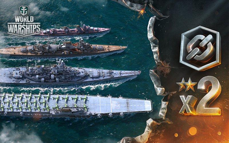 Боевые задачи World of Warships. Ноябрь. - Изображение 1