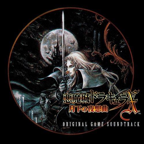 Castlevania: Symphony of the Night.. - Изображение 2