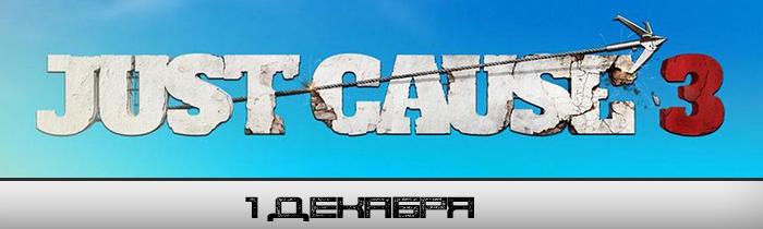 Игрокалендарь 2.0: расписание на декабрь. - Изображение 2