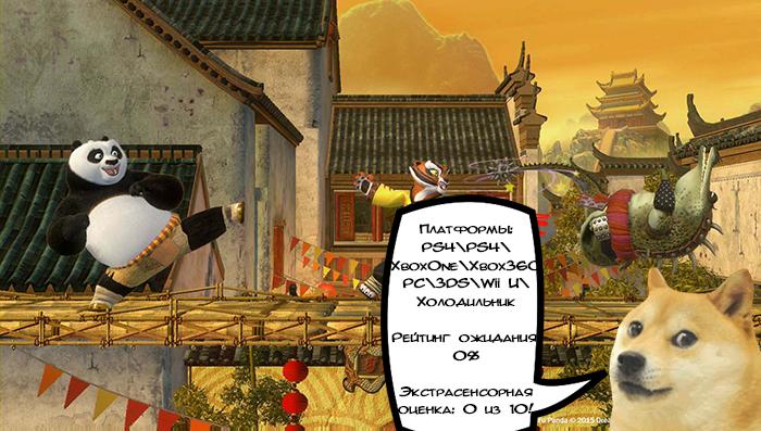 Игрокалендарь 2.0: расписание на декабрь. - Изображение 17