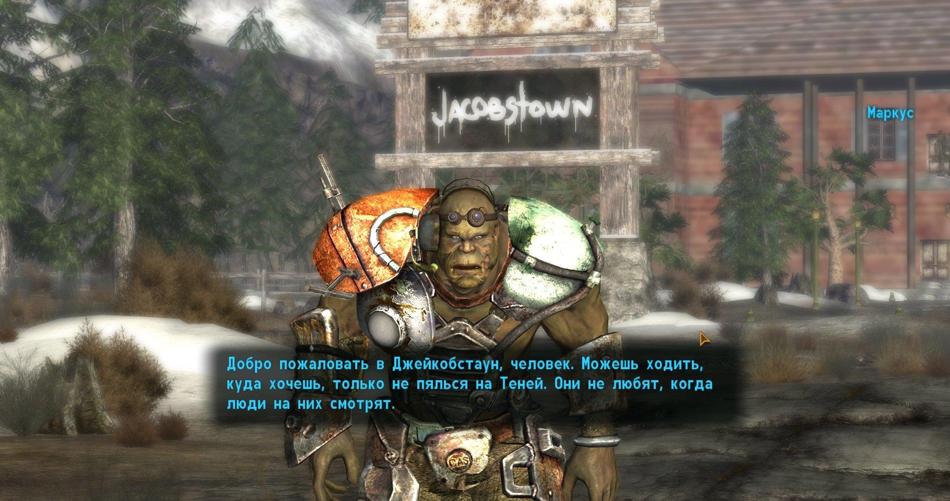 Сравнительный анализ (на самом деле нет) Fallout New Vegas vs. Fallout 4 (часть 1). - Изображение 14