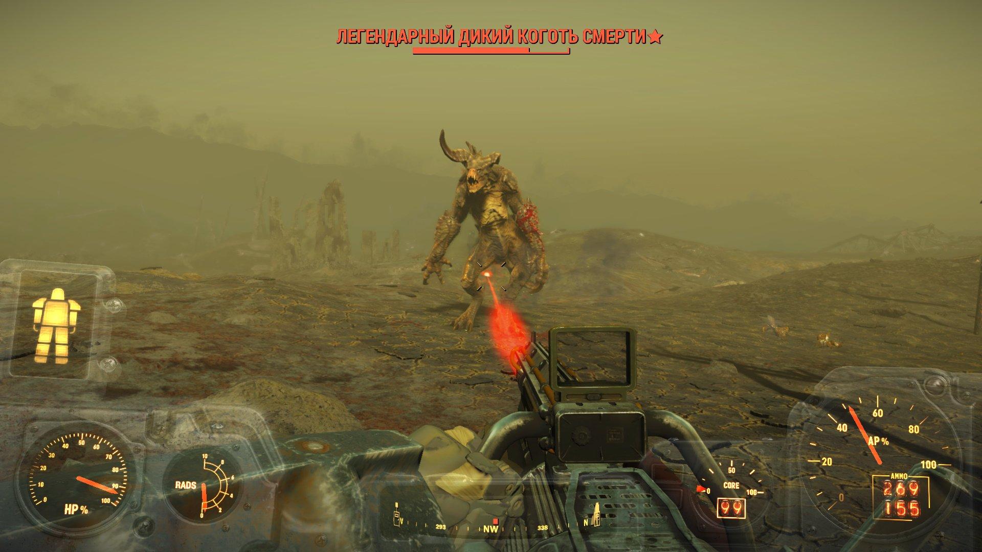 Сравнительный анализ (на самом деле нет) Fallout New Vegas vs. Fallout 4 (часть 1). - Изображение 12