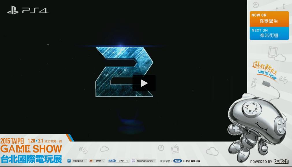 Джефф Кейли опроверг тизер Metal Gear Rising 2. - Изображение 1