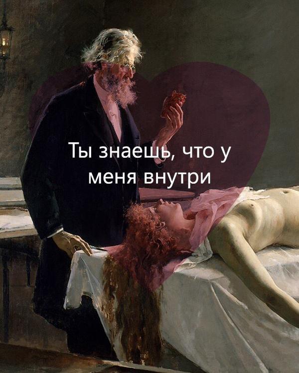 С днем Святого Валентина! . - Изображение 1