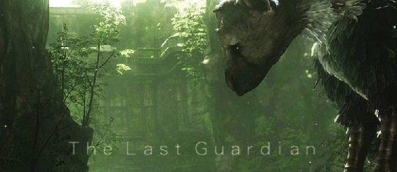 Sony всё же продлевает права на торговую марку The Last Guardian. - Изображение 1