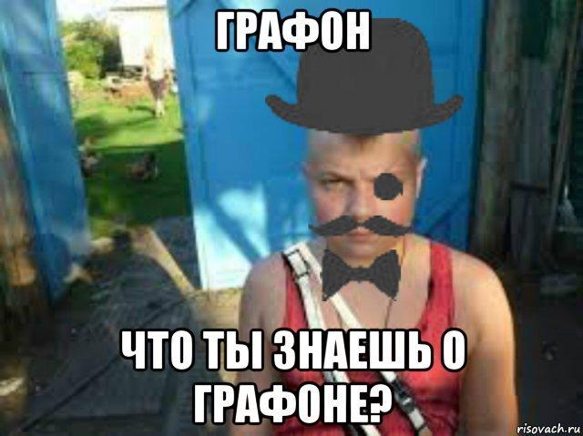 Самому колоритному консольщику посвящается!. - Изображение 1