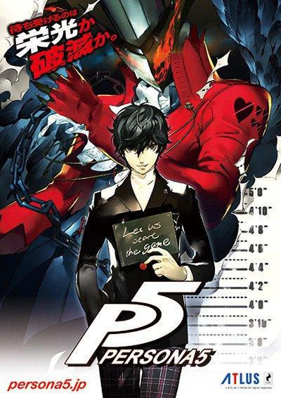 Долгожданный геймплейный трейлер Persona 5 [PS3/PS4]. - Изображение 1