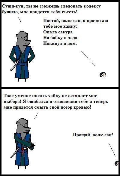 LoL > dota2. - Изображение 2